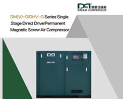 Single Stage Direct Drive Screw Air Compressor Brochure