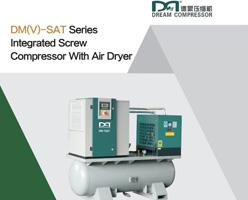 Belt Drive Screw Air Compressor Brochure