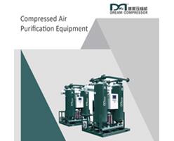 Air Treatment Equipment Brochure