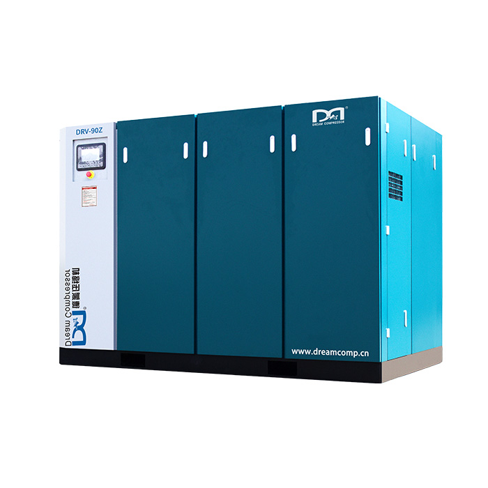 Medium Pressure Permanent Magnetic Variable Speed Screw Air Compressor