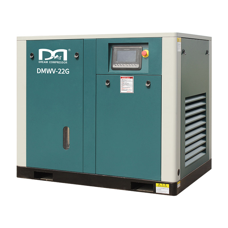Oil Free Water Lubricated Permanent Magnetic Variable Speed Screw Air Compressor