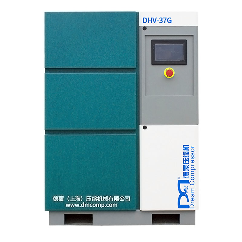 Single Stage Permanent Magnetic Variable Speed Direct Drive Screw Air Compressor