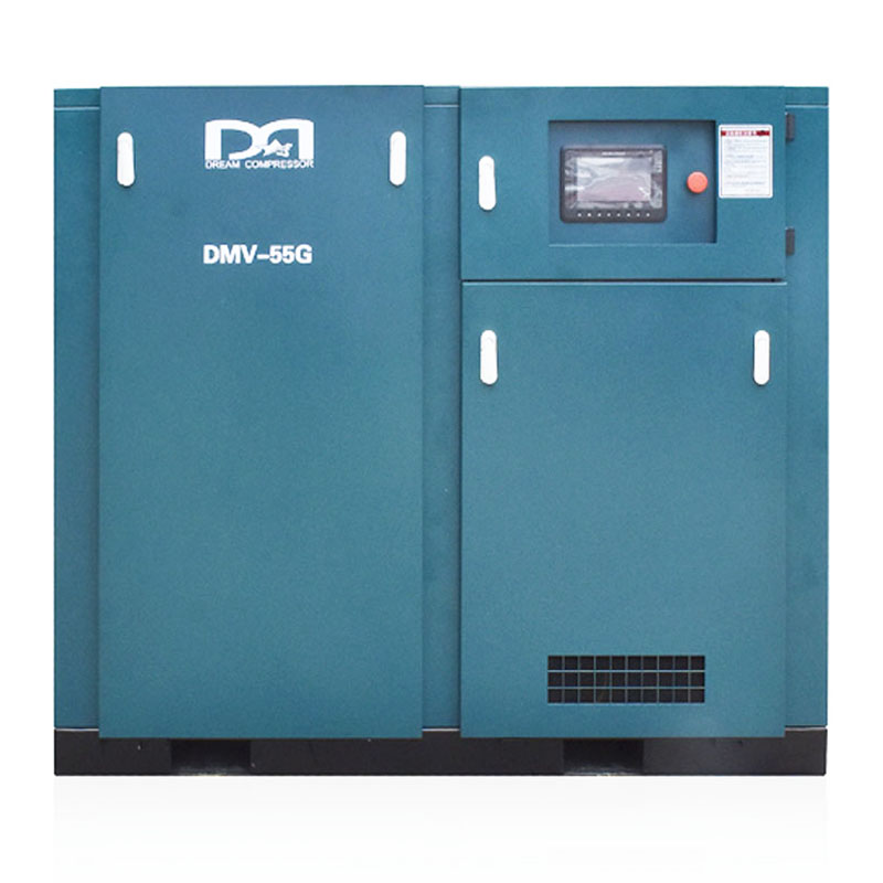 Single Stage Permanent Magnetic Variable Speed Screw Air Compressor