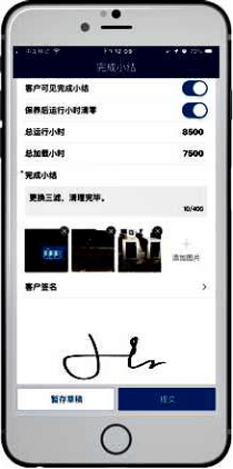 Mobile phone signing service ticket